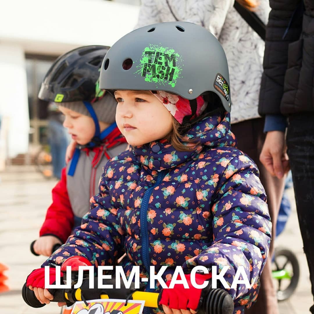 шлем-каска