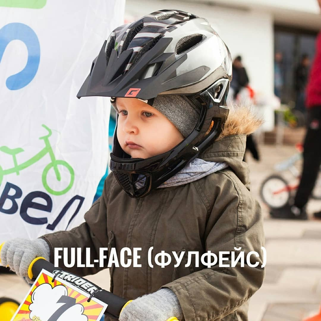 Шлем full-face