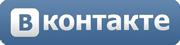 Беговелогонка в Вконтакте