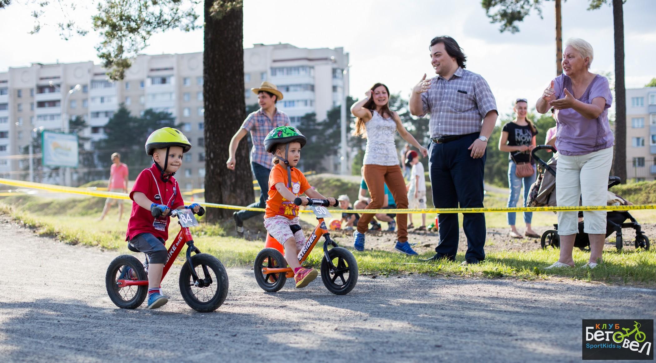 Гонка на беговелах для детей 3 лет