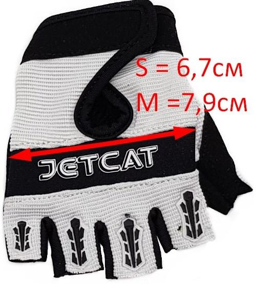 перчатки JetCat