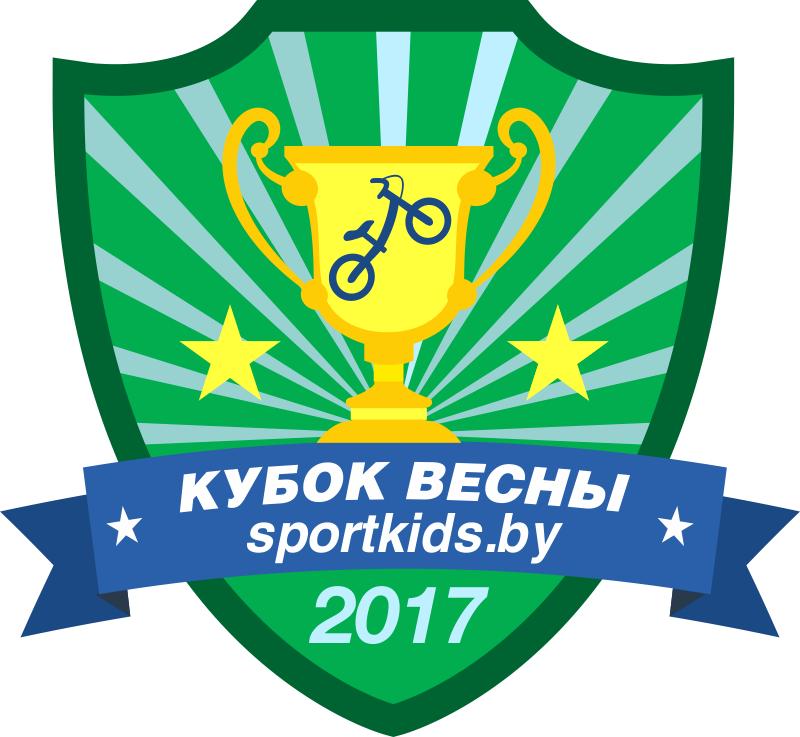 беговелогони Минск 2017