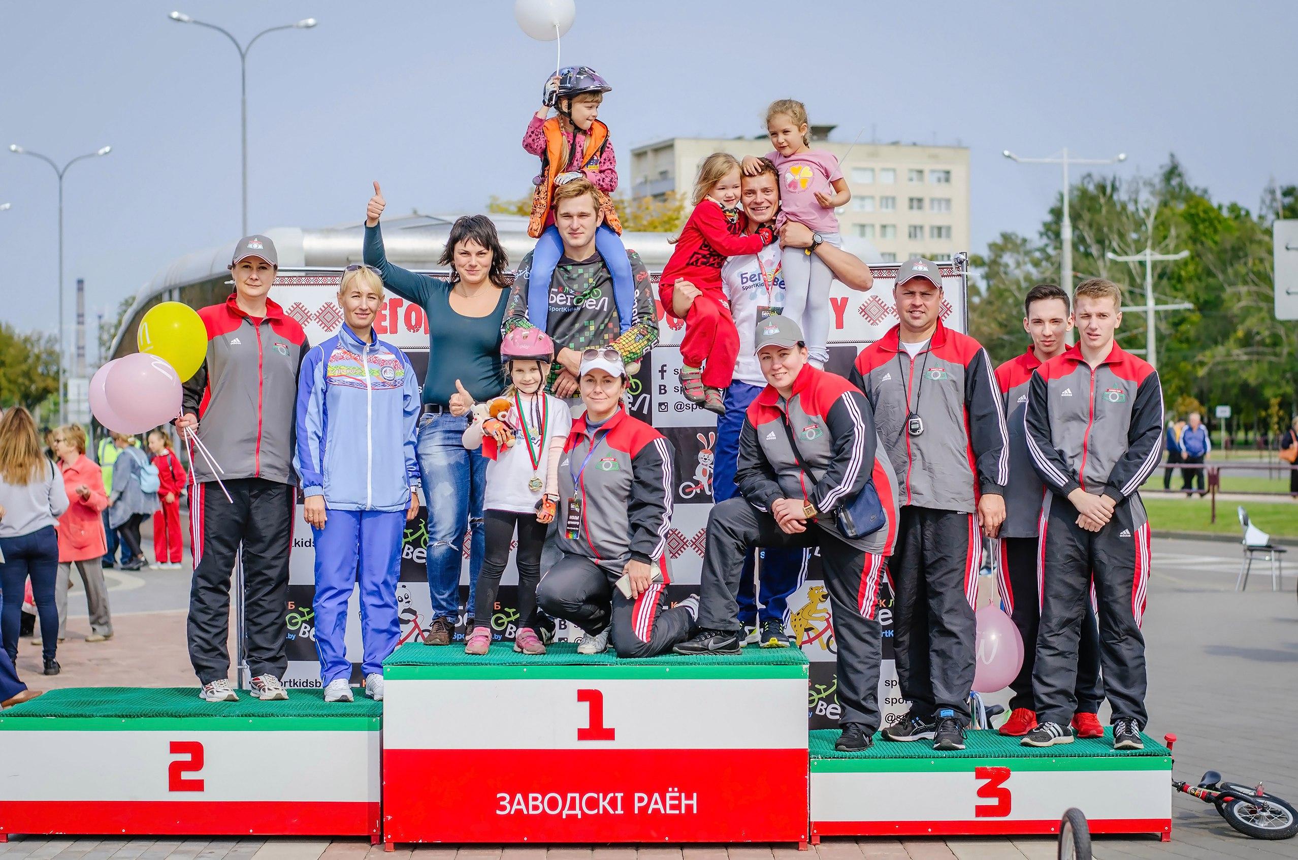 sportkids.by и администрация заводского района Минска