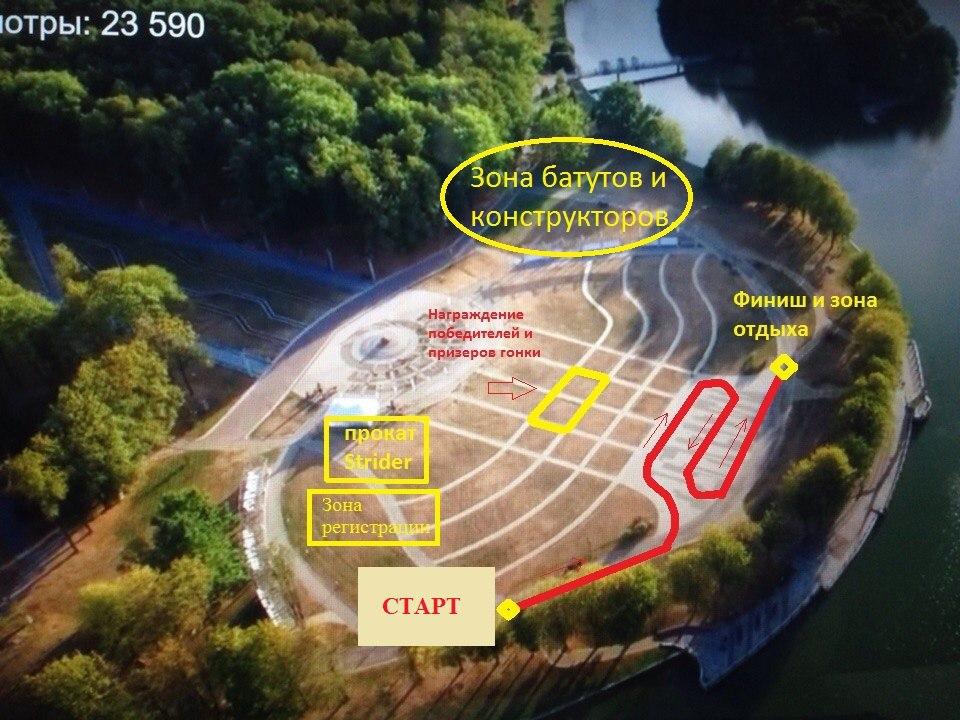 беговелогонка в парке Победы Минск