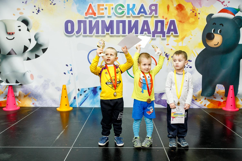 """Беговелогонка """"Детская олимпиада"""" Категория 3+"""